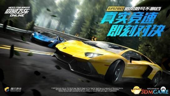速度与激情的绝美赞歌 盘点10大重量级赛车游戏系列