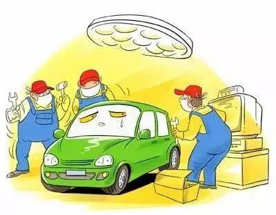 汽车常见10大故障和处理方法