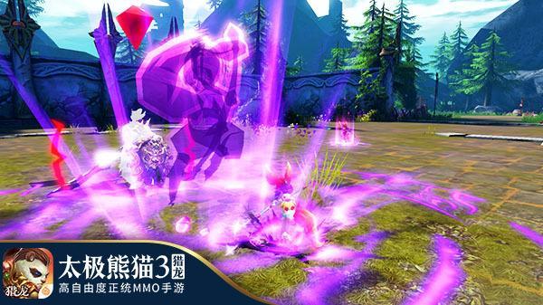 今日双平台公测 太极熊猫3:猎龙魔幻大作火热来袭