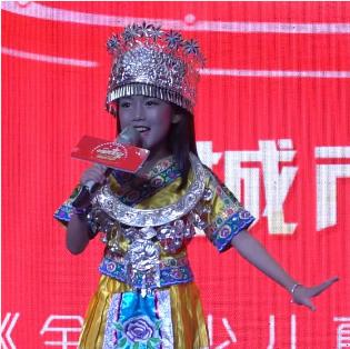 《中国有星宝》城市海选圆满落幕